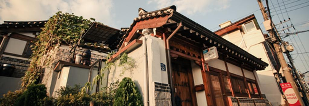 북촌마루 한옥 게스트하우스 - 서울 - 건물