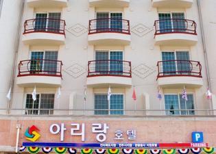 굿스테이 아리랑 호텔