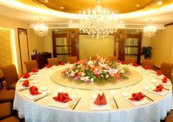 Siya Garden Hotel - Nanjing - 난징 - 컨퍼런스 룸