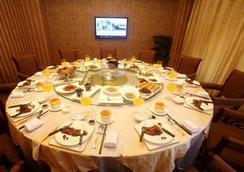 Siya Garden Hotel - Nanjing - 난징 - 레스토랑