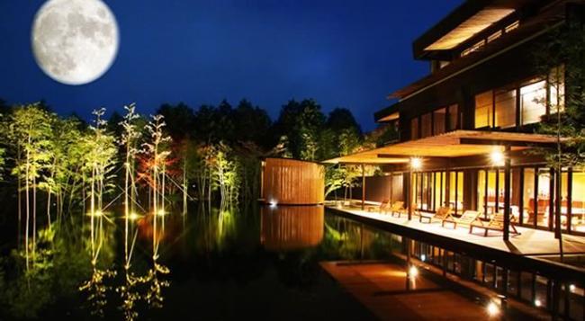 킨노타케 - 하코네 - 건물