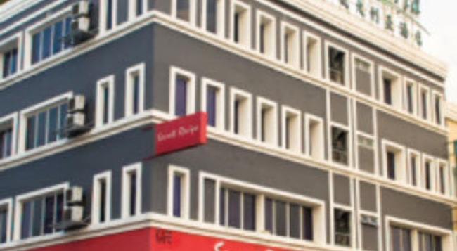 호텔 비스타리아 - Johor Bahru - 건물