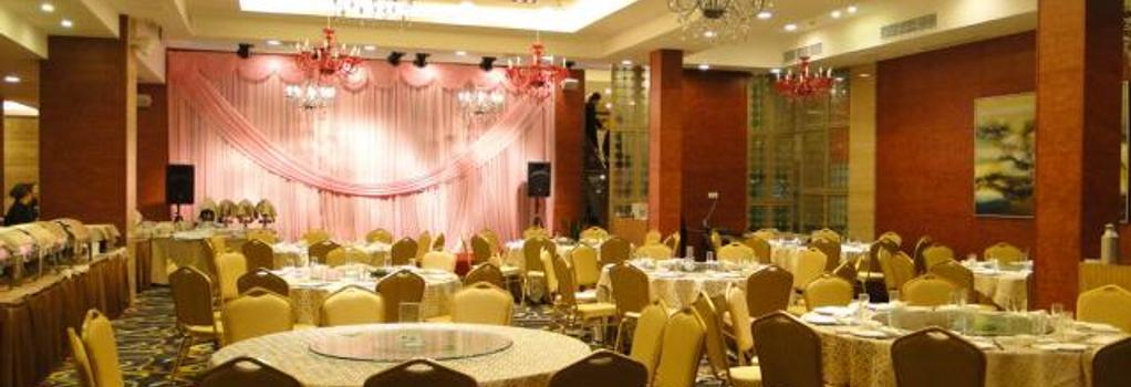 주샨 창젱 스프링 호텔 - Zhoushan - 관광 명소