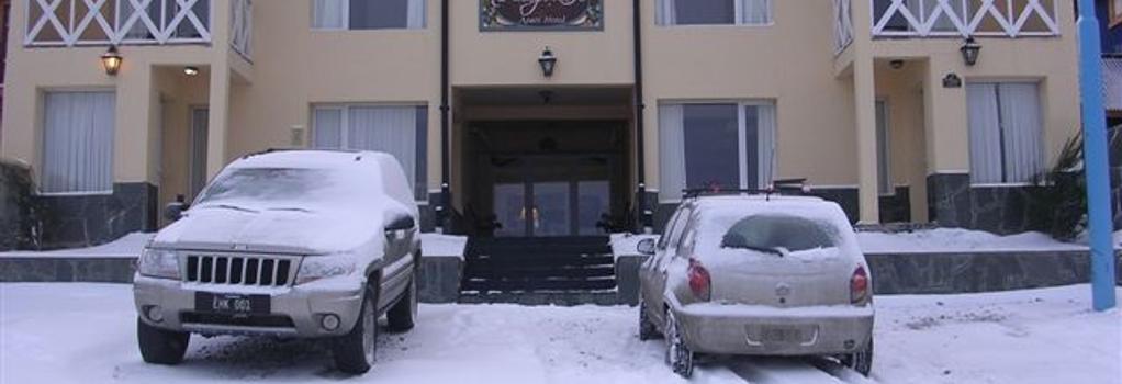Patagonia Sur Apart Hotel - 우수아니아 - 건물