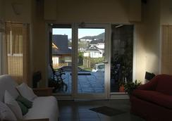 Patagonia Sur Apart Hotel - 우수아니아 - 로비