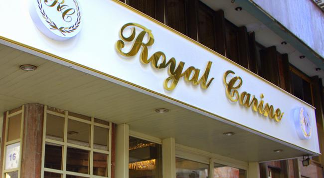 Royal Carine Hotel - 앙카라 - 건물