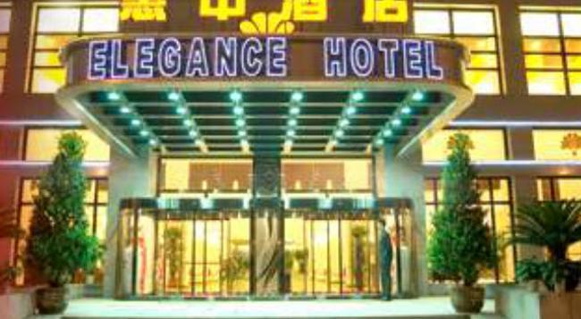 Huizhong Hotel - Tianjin - 톈진 - 건물