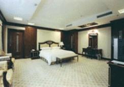 Beijing Nanyueyuan Hotel - 베이징 - 침실