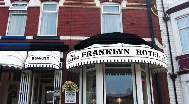 The Franklyn Hotel - 블랙풀 - 건물