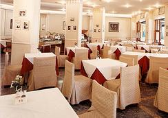 Hotel Kananxuê - 고이아니아 - 레스토랑