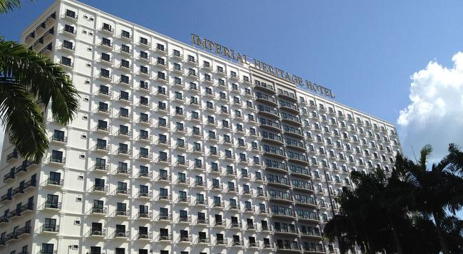 임페리얼 헤리티지 호텔 멜라카 - 멜라카 - 건물