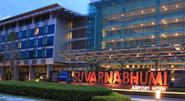 노보텔 방콕 수완나품 공항 - 방콕 - 건물
