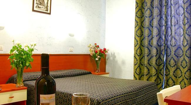 알리우스 호텔 - 로마 - 침실