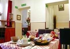 알리우스 호텔 - 로마 - 레스토랑