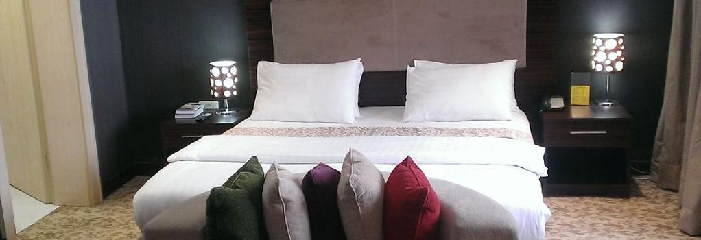 Best Premier Hotel & Resorts - Port Harcourt - 침실