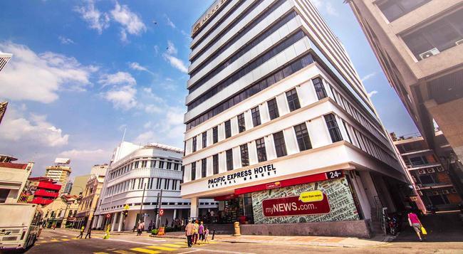 퍼시픽 익스프레스 호텔 센트럴 마켓 - 쿠알라룸푸르 - 건물