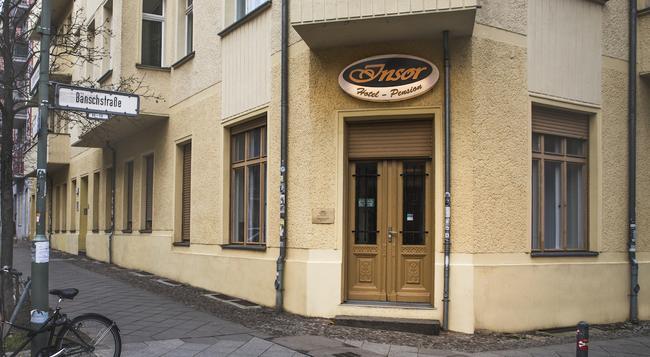 호텔-펜션 인소르 - 베를린 - 건물