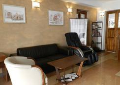 Hotel Niky - 소피아 - 라운지