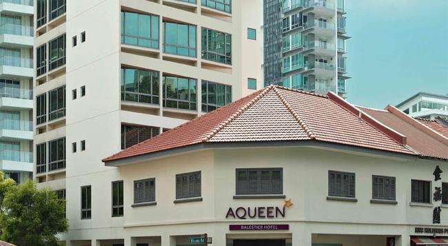 애퀸 잘란 베사르 호텔 - 싱가포르 - 건물