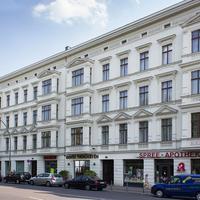 티어가르텐 호텔 Hotel Front