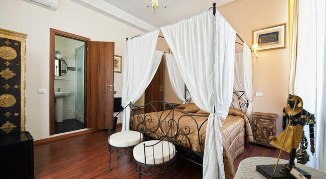 Holidays Rooms Rome Guest House - 로마 - 침실