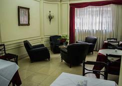 Hotel Lyon - 부에노스아이레스 - 라운지
