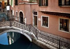 호텔 카사베라르도 레지덴자 디에포카 - 베네치아 - 야외뷰