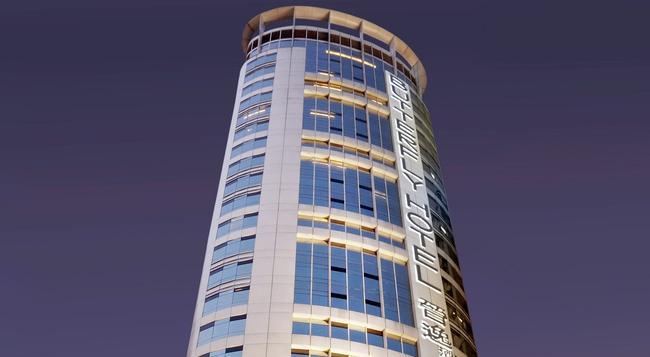 버터플라이 온 모리슨 부티크 호텔 - 홍콩 - 건물
