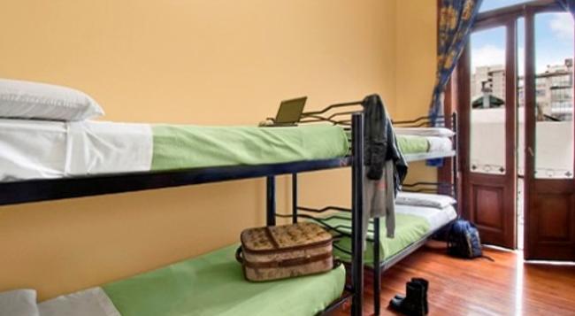 밀하우스 호스텔 히포 - 부에노스아이레스 - 침실