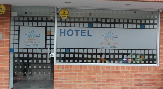 Hotel Real Estación - 보고타 - 건물
