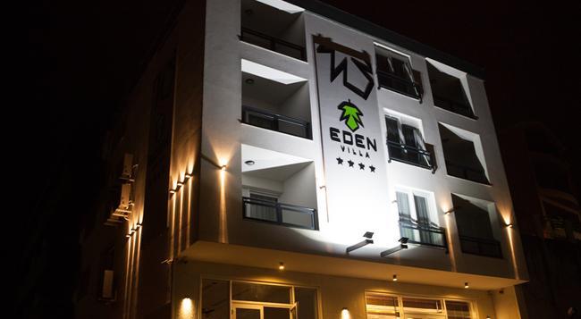 호텔 에덴 - 모스타르 - 건물