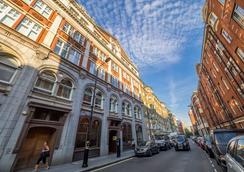 Lse Grosvenor House - 런던 - 야외뷰