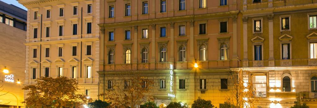 호텔 라니에리 - 로마 - 건물