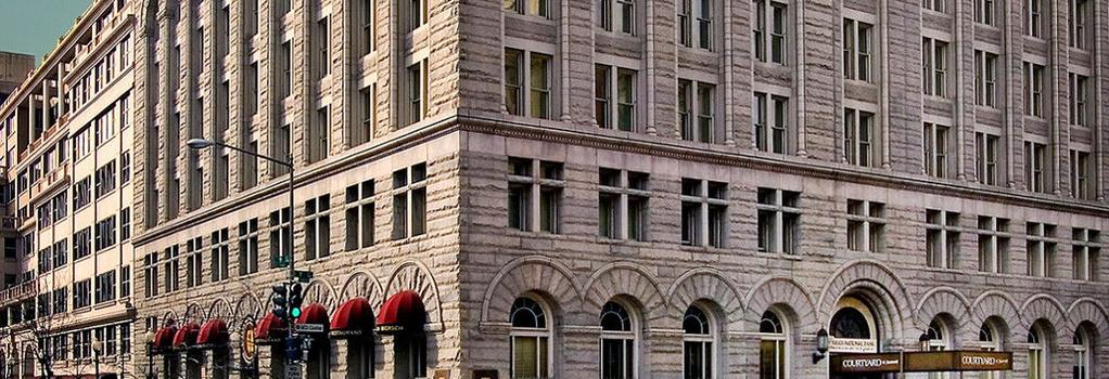 Courtyard by Marriott Washington Convention Center - 워싱턴 - 건물