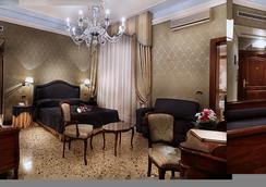 호텔 콜롭비나 - 베네치아 - 침실