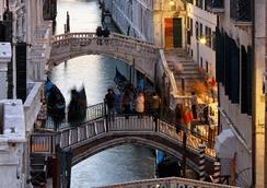 호텔 콜롭비나 - 베네치아 - 목적지