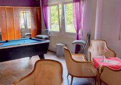 호텔 B1 - 베를린 - 라운지