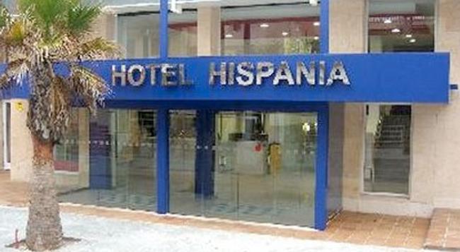호텔 이스파니아 - 팔마데마요르카 - 건물
