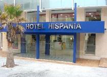 호텔 이스파니아