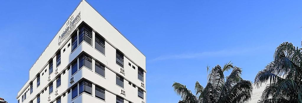 Misión Express Villahermosa - 비야에르모사 - 건물
