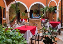 Mision Campeche America Centro Historico - Campeche - 레스토랑