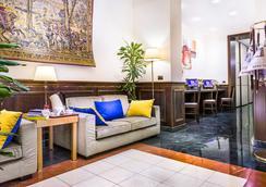 디오클레찌아노 호텔 - 로마 - 로비