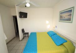 Hotel Plaza Premier - 레온 - 관광 명소