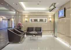 브이 레지던스 호텔 앤 서비스 아파트먼트 - 방콕 - 로비