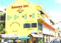 디스커버리 카페 앤 게스트하우스 - 멜라카 - 건물