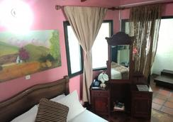 Hotel Habana Vieja - 메델린 - 침실
