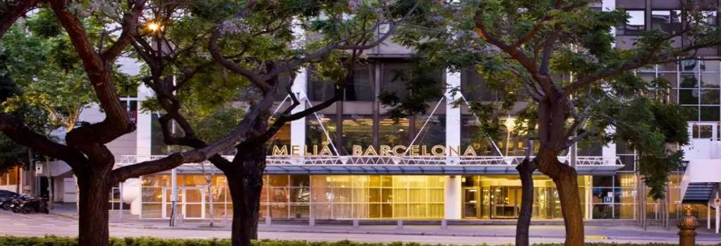 멜리아 바르셀로나 사리아 - 바르셀로나 - 건물
