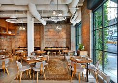 원 호텔 센트럴 파크 - 뉴욕 - 레스토랑