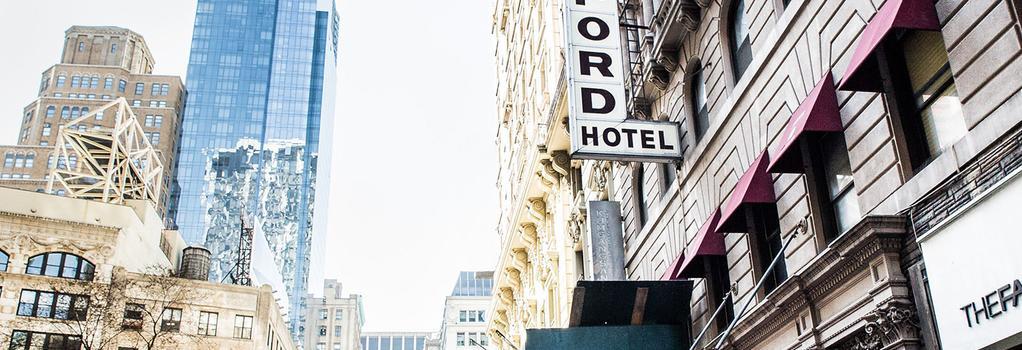 호텔 스탠퍼드 - 뉴욕 - 건물