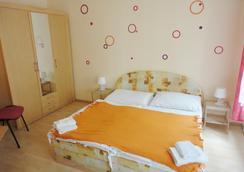 Hotel Jizera Karlovy Vary - 카를로비바리 - 침실
